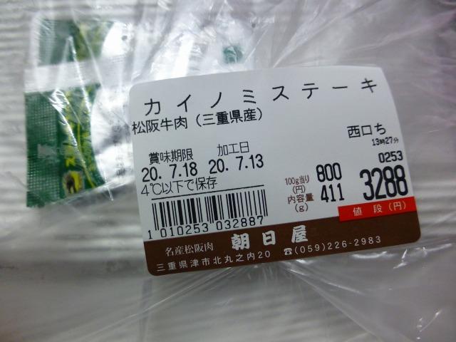 P1030291.jpg