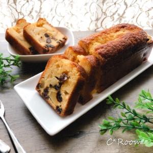 パウンドケーキ(リンゴレーズン)