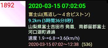 2020031529.jpg
