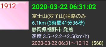 2020032229.jpg