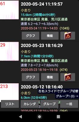 2020052408.jpg