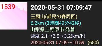 2020053121.jpg