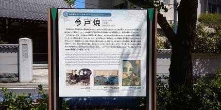 山谷堀公園第3期改造工事完了 ⑤_R