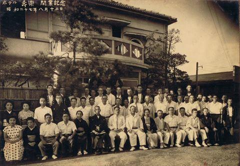 ホテル寿楽 開業記念写真
