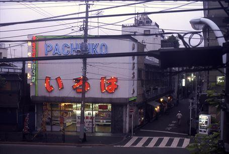 1990年代の寿司屋横町