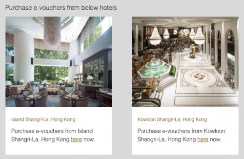 シャングリラが香港のホテルで利用できるバウチャーを40%OFFで販売1