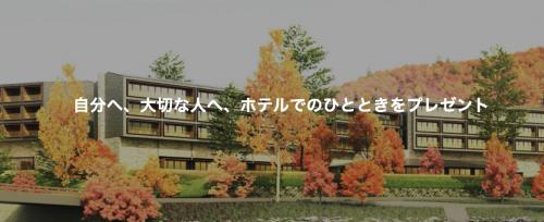 マリオットが日本を対象にバウチャー購入が最大20%OFF