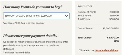 IHGリワードクラブ 100%ボーナスポイント購入キャンペーン ボーナスを含めて最大50万ポイント