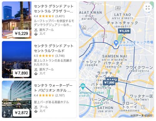 タイで30軒のホテルに滞在できるプランが約35000円で販売