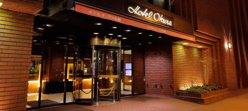 ホテルオークラ札幌が40年で2021年9月に閉館、移転新築の予定1