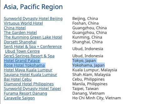 ベストウェスタンホテルが対象ホテルでトリプルポイント 日本も対象1