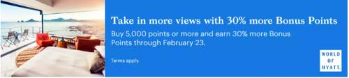ワールドオブハイアット ポイント購入で30%ボーナスポイントキャンペーン 2021年2月23日まで
