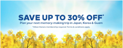 ヒルトンオナーズで日本、韓国、グアムを対象とした30OFFセール 予約2021年3月30日まで