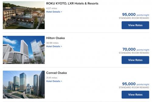 「ROKU KYOTO, LXR Hotels & Resorts(ロク キョウト エルエックスアール ホテルズアンドリゾーツ)」4