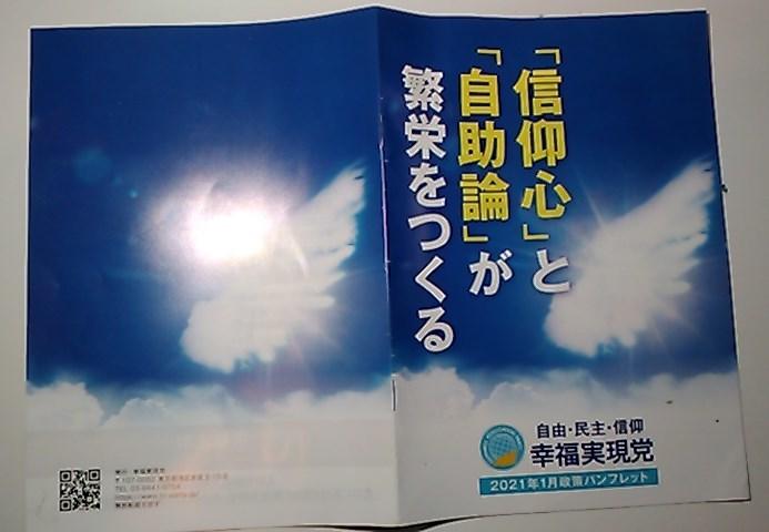 KIMG54310.jpg