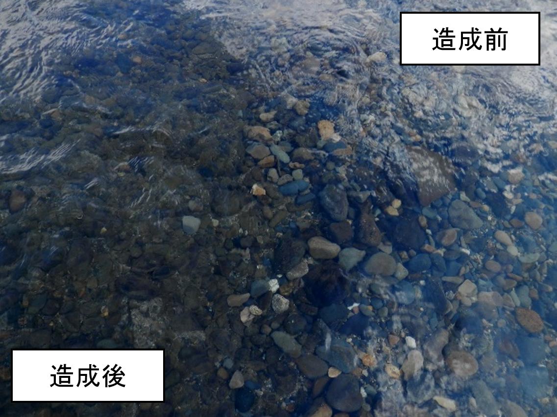 図-7 作業前後の川床