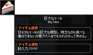 client 2020-04-08-11