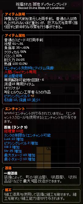 client 2020-04-06-62