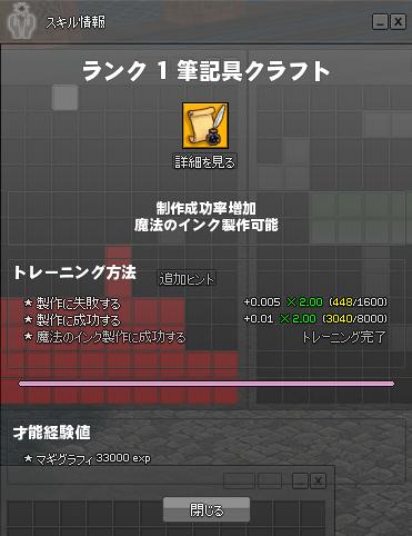 client 2021-01-25-18