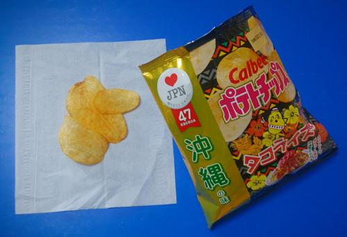 25日ポテチ沖縄タコライス味