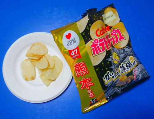 27日ポテチ熊本辛子レンコン味