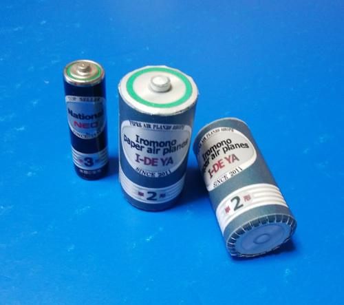 29日紙電池