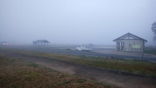 8日濃霧だよ