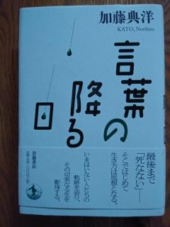 IMG00585 (2)