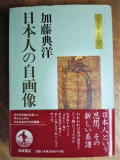 IMG008252010日本人