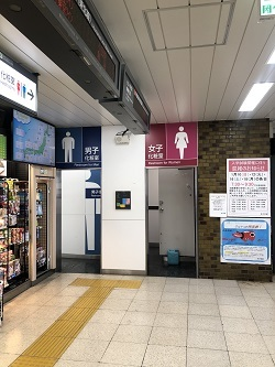 駅のトイレ