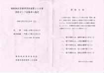 IMG_20200328_0001.jpg