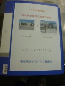 P1090218.jpg