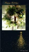 クリスマス対策