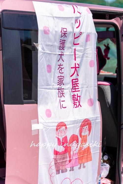 mini20202020年10月25日川越フリマ_201025_13