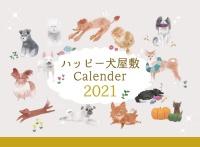壁掛けカレンダー_201102_12-200