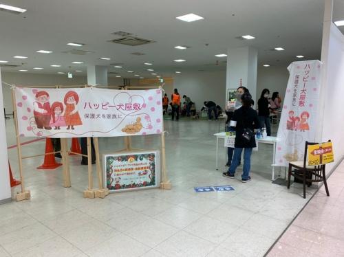 mini20202020年12月20日サイオスプチふれあい会_201221_16