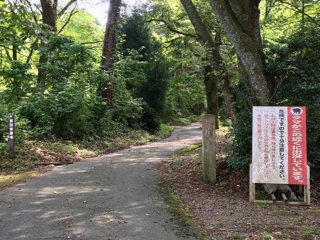 前田家墓所_1