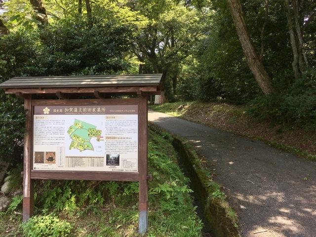 前田家墓所_2