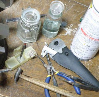 覆輪留めの道具 (2)