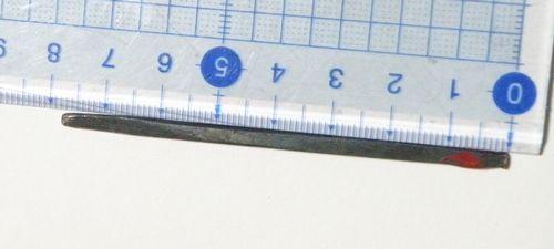 narashitagane (2)