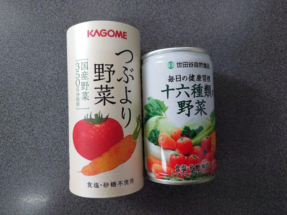カゴメ KAGOME 世田谷自然食品