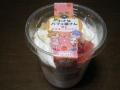 小さなパフェ屋さん 苺&カスタードパフェ
