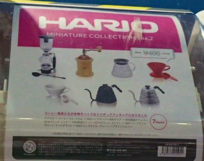 HARIOがちゃぽん-crop