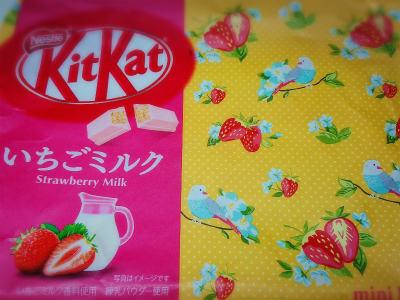 kitkat6.jpg