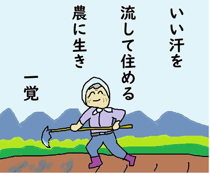川柳 一覚 1
