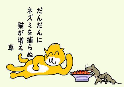 川柳 2年11月 題詠「だんだん」 草