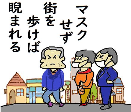川柳 2月 ブログ案内絵