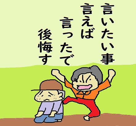 川柳 3年2月 ブログ紹介 絵 2