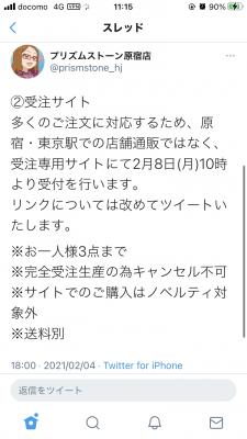 nxB4snM.jpg