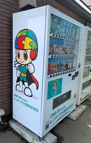 レンテック大敬名古屋西営業所